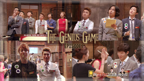 Sortie : The Genius Game S3E01 Vostfr
