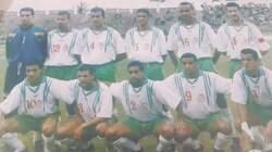 DAHMANI ABDERRAZZAK 1996-1997