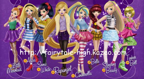 Les girls de fairytale