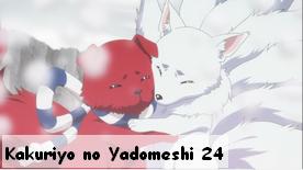 Kakuriyo no Yadomeshi 24