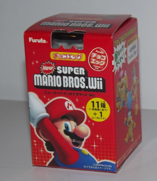 chocolats Kinder super mario wii 01