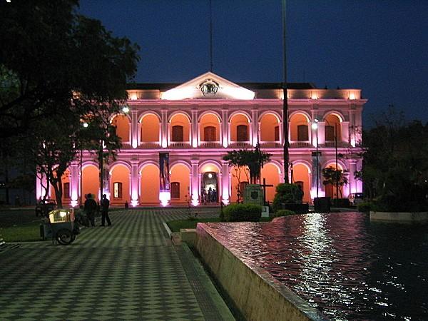 800px-Congreso Nacional Paraguay