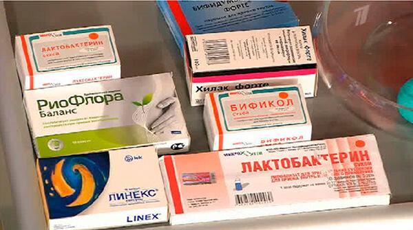 Препараты при дисбактериозе кишечника у взрослых