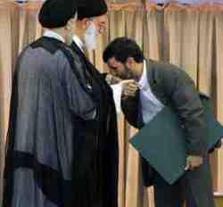 ما معنى ولاية الفقيه عند الشيعة