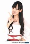 Haruna Iikubo 飯窪春菜 Hello! Project Maruwakari BOOK 2014 Winter ハロプロまるわかりBOOK 2014 Winter