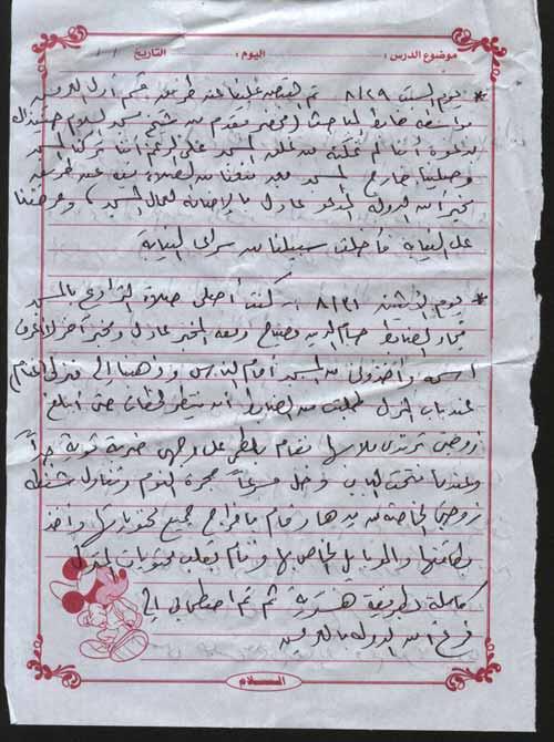 التعذيب في غياهب مصر