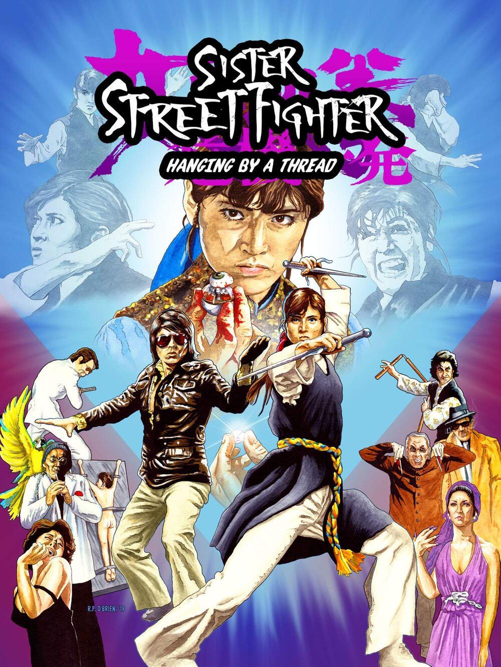 Onna Hissatsu Ken: Kiki Ippatsu / Sister Street Fighter: Hanging by a Thread (1974)