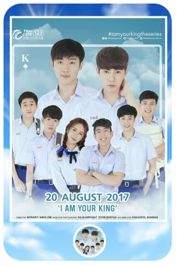 I Am Your King saison 1