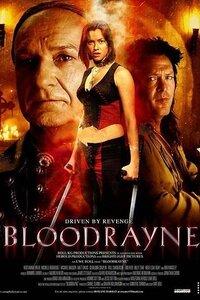 Bloodrayne - 1 - 2 - 3 -