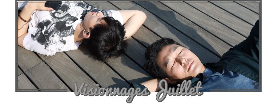 Bilan | Visionnages Juillet 2018