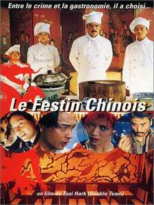 http://www.toquentete.net/style/affiche/le_festin_chinois_med.jpg