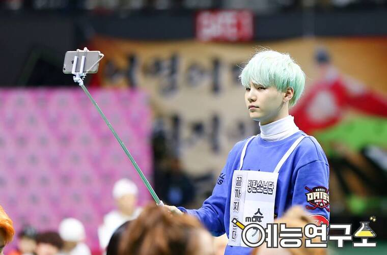 18/01/2016 MBC Idol Star Athletics Championship