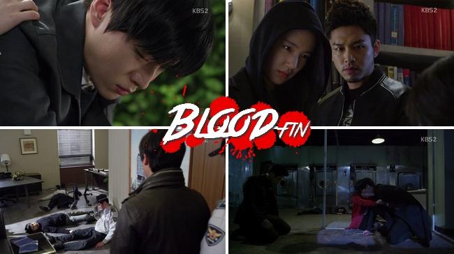 Blood - épisode 20 FIN -