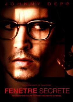 Cinéma et Trouble Dissociatif de l'Identité