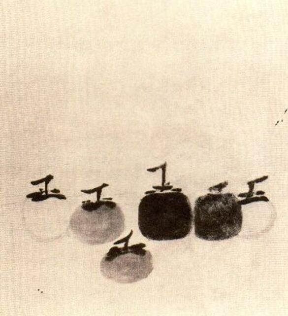 Helen Frankenthaler   vs