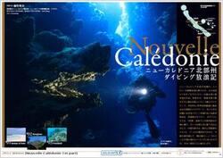 Article d'Océana sur la Province Nord de Nouvelle Calédonie - PDF : 4,65 Mo