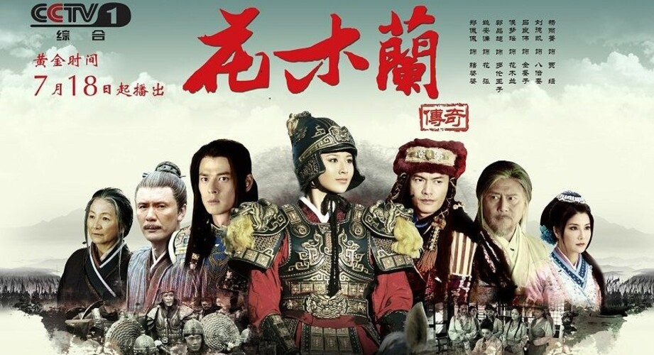 Legend Of Hua Mulan