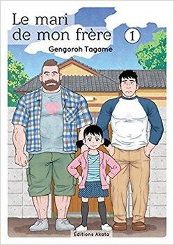 [manga] Le Mari de mon frère