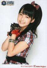 Riho Sayashi 鞘師里保 Hello!Project 15 Shuunen Kinen Live 2013 Fuyu ~Viva!~ & ~Bravo!~ Hello! Project 誕生15周年記念ライブ2013冬 ~ビバ!~&~ブラボー!~