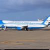 98-0001-USAF-United-States-Air-Force-Boeing-757-200_PlanespottersNet_268440