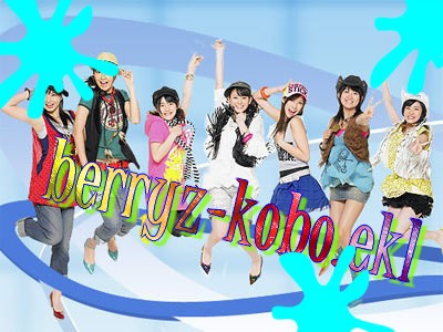 Berryz Officiel reprend ! =3