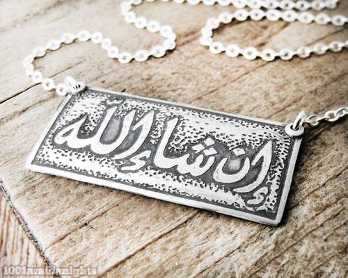 Jurer en rajoutant «in shaa Allah» ?