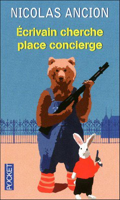 Nicolas Ancion : Ecrivain cherche place concierge