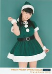 Kanon Suzuki 鈴木香音 Hello!Project FC Event 2013 ~Hello! Xmas Days♥~ Hello! Project FCイベント2013 ~Hello! Xmas Days♥~