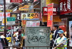 Nathan Road (Kowloon)