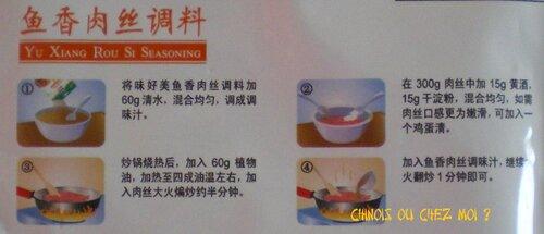 Ready made : Viande sauce Yuxiang 鱼香肉丝