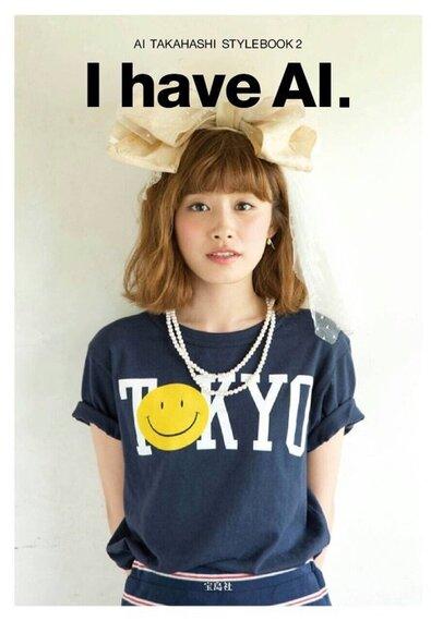 ai takahashi I have Ai. morning musume