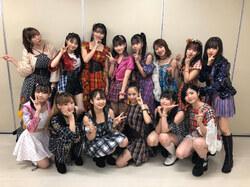 C'était le dernier. Yokoyama Reina