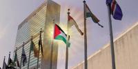 24 heures -- Reconnaissez la Palestine