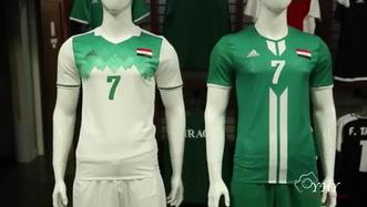 Acheter Nouveau Maillot de Irak Olympiques 2016 Rio pas cher