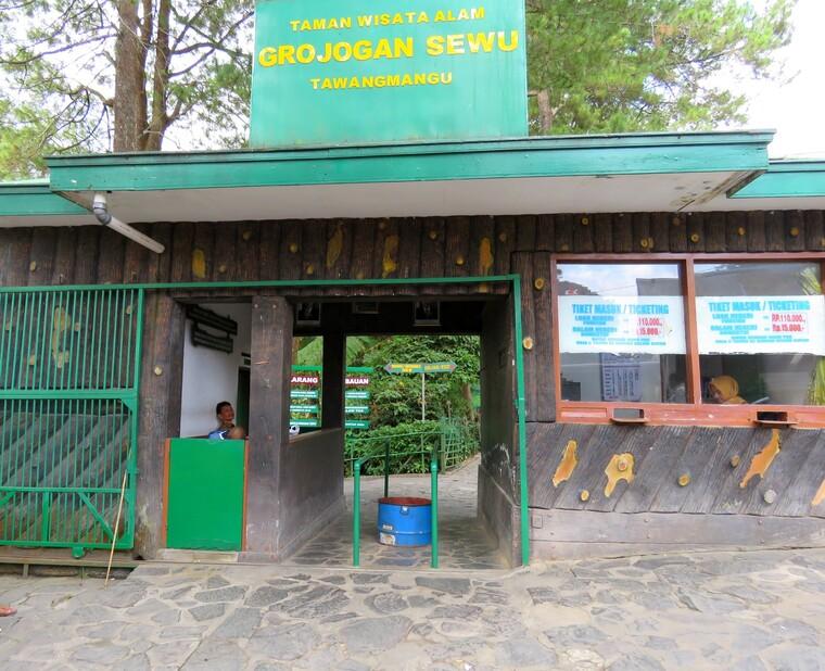 11 Juillet 2018 -  Dans la montagne de Tawangmagu