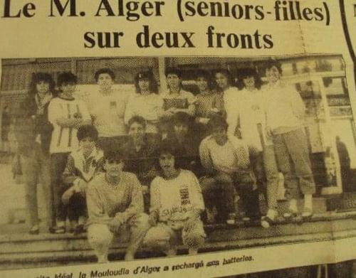 MCA Handball Filles 1989 Coupe du Maghreb et d'Afrique