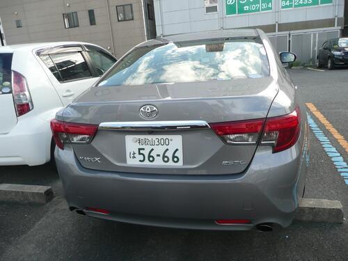 Japon, pays des voitures qu'on n'a pas chez nous ! (2)
