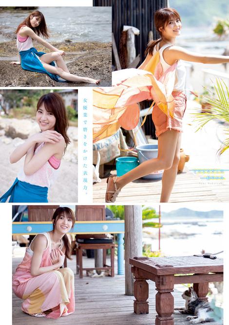 Magazine : ( [Young Magazine] - 2020 / N°33 - Yumi Wakatsuki & Nonoka Kubo Staring )