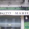 Vila Real -  Foto Marius