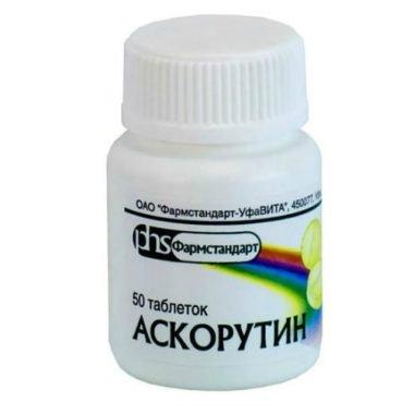 Аскорутин от гемороя