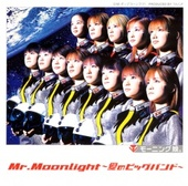 Mr. Moonlight  ~Ai No Big Band~