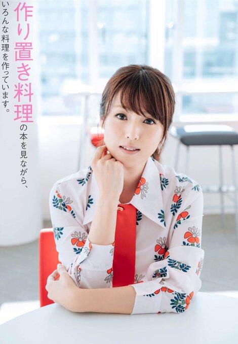 Magazine : ( [Tokyo Walker PLUS] - No.01 / 2018.01.04-10 - Kyoko Fukada )