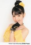 Sayumi Michishige 道重さゆみ Brainstorming/Kimi sae Ireba nani mo Iranai ブレインストーミング/君さえ居れば何も要らない