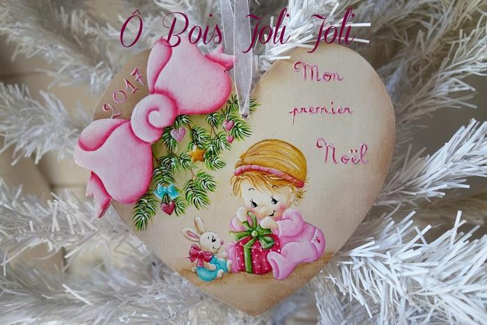 Le Noël des Filles 2017