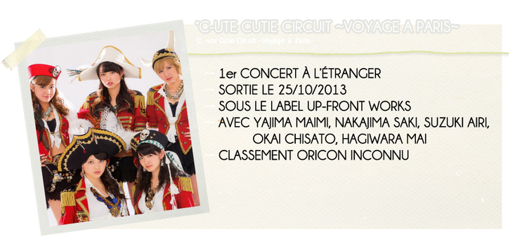 °C-UTE CUTIE CIRCUIT ~VOYAGE A PARIS~