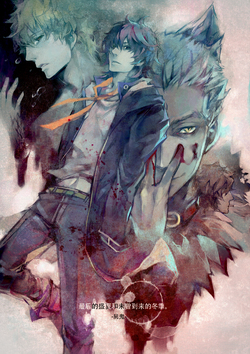 P.1 (Shiki)