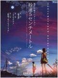 Animation Japonaise