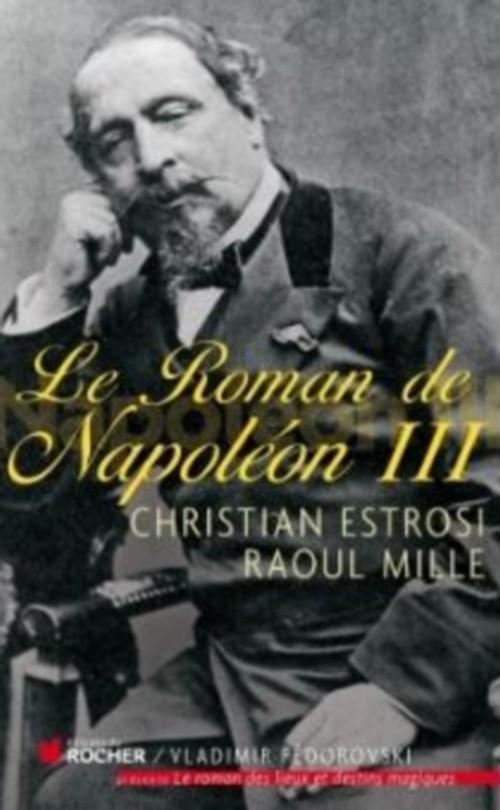 14 juin 2012  : décès de Raoul Mille