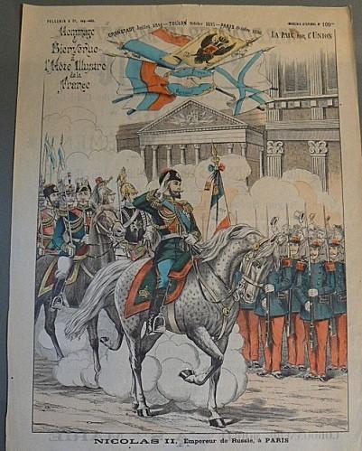 tsar nicolas II paris invalides