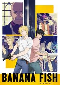 Animes été 2018